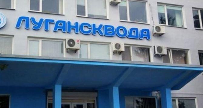 Лугансквода включит воду в Ровеньках и Свердловке только 20декабря