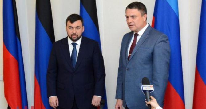 Луганск и Донецк выдвинули требования Киеву