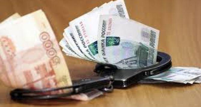 В Луганске на взятке поймали работника МВД
