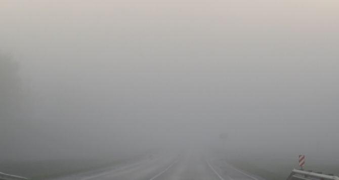 Синоптики предупреждают о тумане 25декабря в Луганске