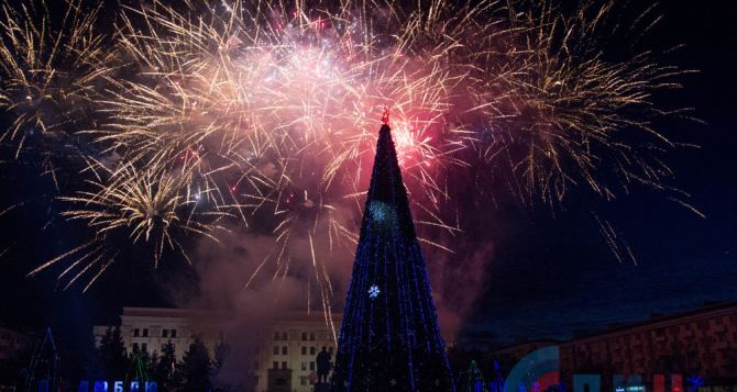 В Луганске зажгли главную елку города (ФОТО)