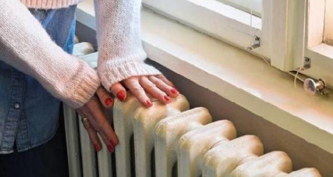 В Луганской области отключили отопление в 110-ти жилых домах, школах и медучреждениях