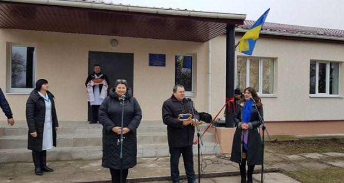 Обновленную амбулаторию открыли в Новоайдаре