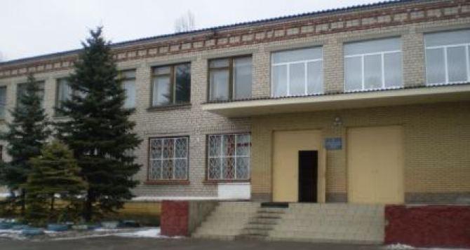 Станично-Луганской школе, которую посетил Зеленский, выделили деньги на капремонт