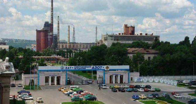 Специальная комиссия определила самые опасные химические производства в Луганской области