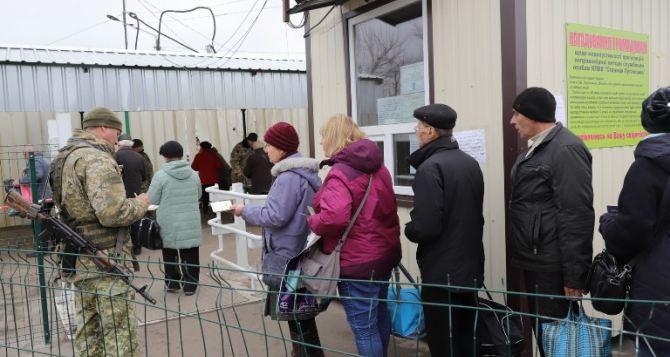 Ситуация на контрольно-пропускных пунктах въезда-выезда 08.01.2019