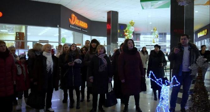 Рождественский флешмоб устроили в торговом центре в Северодонецке. ВИДЕО