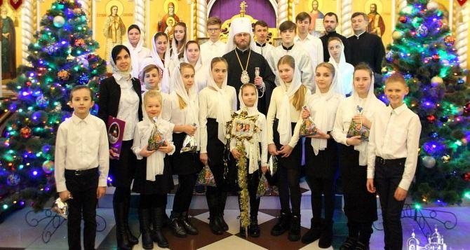 Вечер колядок состоялся в кафедральном соборе Северодонецка. ВИДЕО