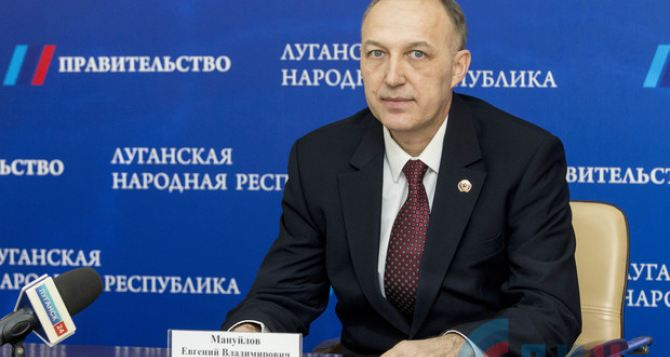 В Луганске заявили, что доходная часть госбюджета выполнена почти на 104%