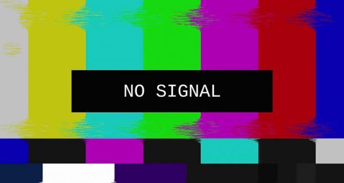 В Северодонецке отключили вещание украинского ТВ-канала