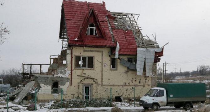 На компенсацию разрушенного жилья на Донбассе заложили 40 миллионов гривен