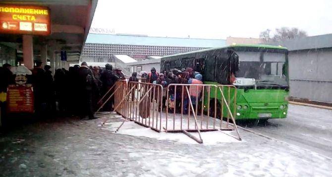 С 13января изменится стоимость проезда из Луганска до КПВВ «Станица Луганская»