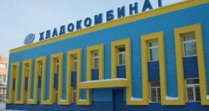 На Луганском хладокомбинате запущена линия по розливу молока в тетрапаки