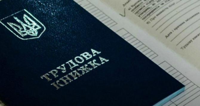 Трудоустройство: замминистра рассказала, что ждет украинцев с новым законопроектом