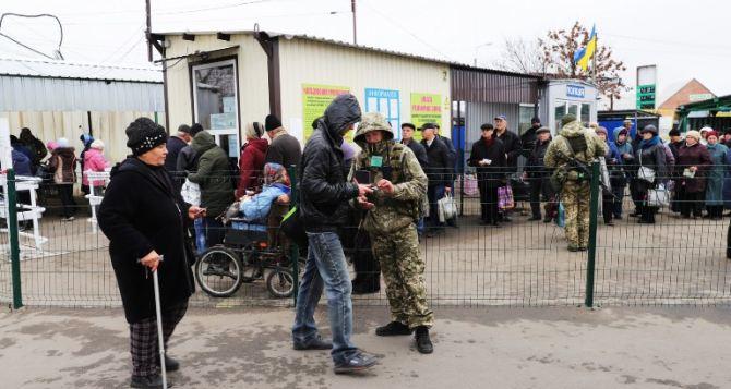 Ситуация на контрольно-пропускных пунктах въезда-выезда 11.01.2019