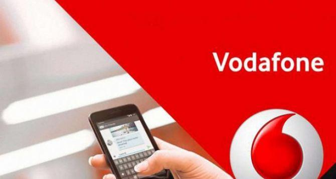 В Станично-Луганском районе пропала связь «Vodafone-Украина»
