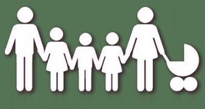 2,7 тысячи малообеспеченых семей получают помощь от государства на Луганщине