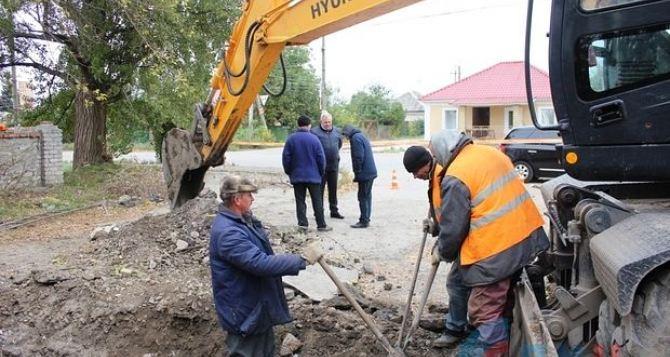 В Луганске за год заменили более 20 тыс метров труб центрального отопления, водоснабжения и канализации