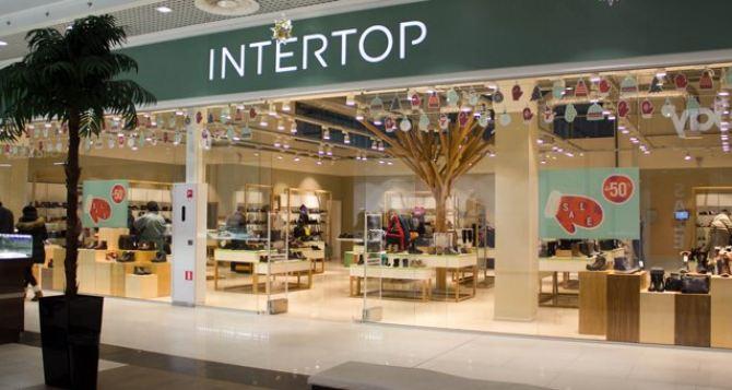 Обувь от сети магазинов INTERTOP