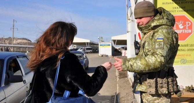 Ситуация на контрольно-пропускных пунктах въезда-выезда 16.01.2019