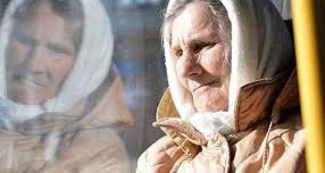С 1февраля провести верификацию пенсионеров решили в Донецке