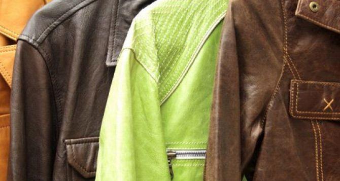 Купить кожаную куртку в Киеве