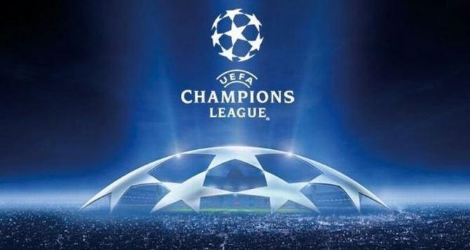 Расписание Лиги чемпионов и другие новости футбола
