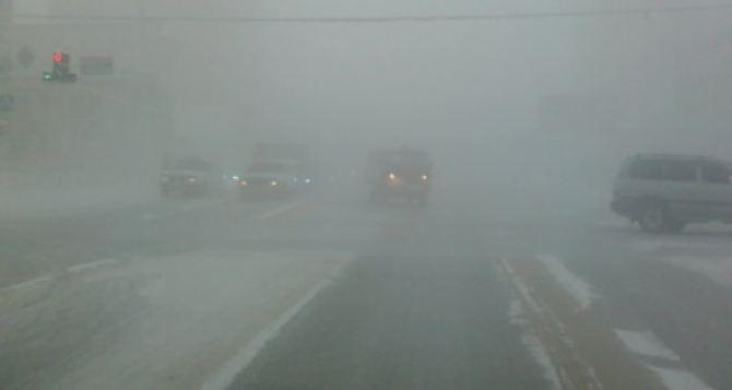 Ночью и утром опять сильный туман в районе Луганска