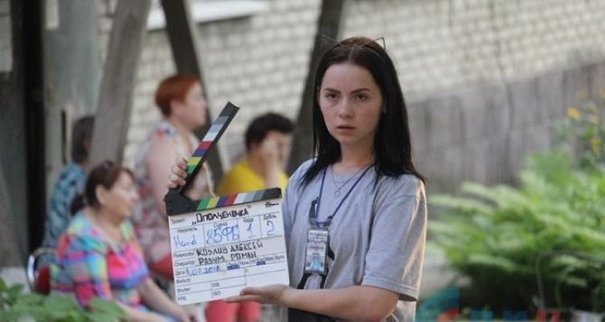 Создатели фильма «Ополченочка» просят у неравнодушных луганчан помощь для технической доработки фильма