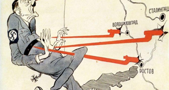 В Меловом началось освобождение Украины от фашистской нечисти. ФОТО