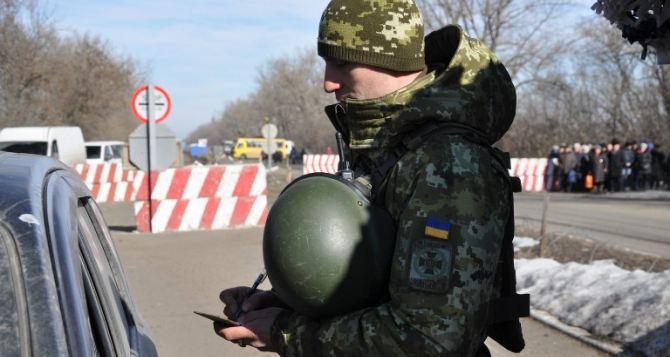 Ситуация на контрольно-пропускных пунктах въезда-выезда 18.01.2019