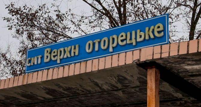 Пропавшую без вести гражданку Германии нашли на Донбассе