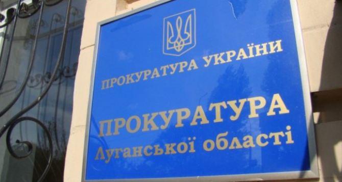 В прокуратурах Луганской и Донецкой областей созданы военные спецуправления