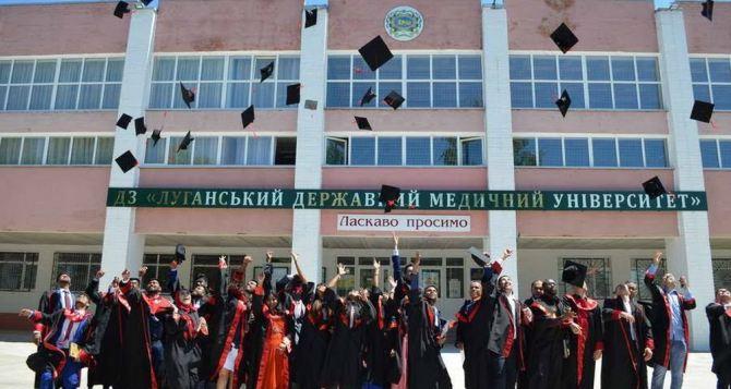 Минобраз может ликвидировать Луганский аграрный университет и Луганский мединститут