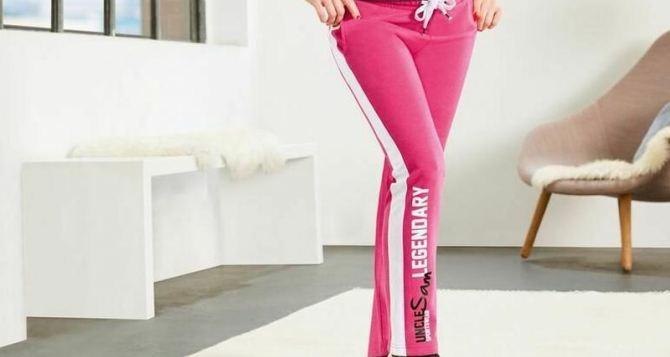 Как выбрать женские спортивные штаны