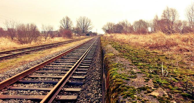 В Луганске заявили о планах в 2020 году восстановить ЖД-сообщение сРФ