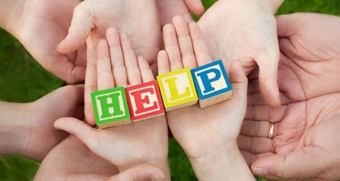 Луганщина.help— новое мобильное приложение для луганчан