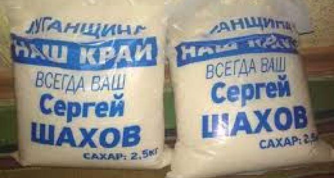 В Лисичанске были допрошены более 100 свидетелей подкупа избирателей