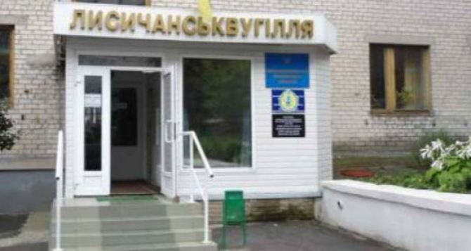 Шахты в Луганской области закрывать не будут. Будут консервировать