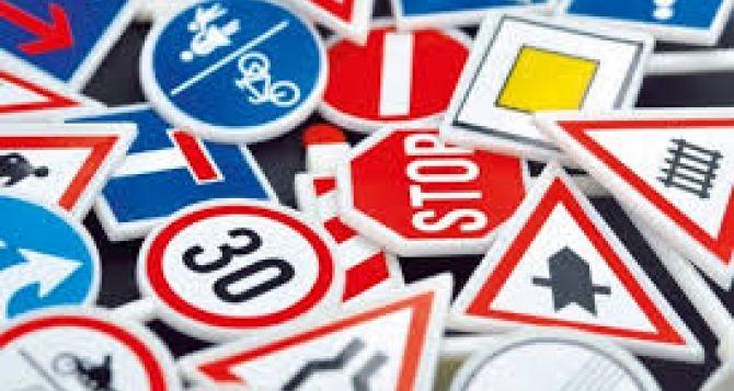 В Украине с 10февраля начнет действовать новый дорожный знак