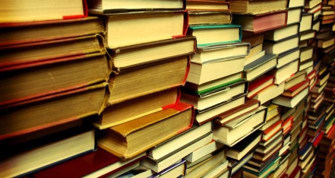 Во Владимирской области собирают книги для библиотек Луганска