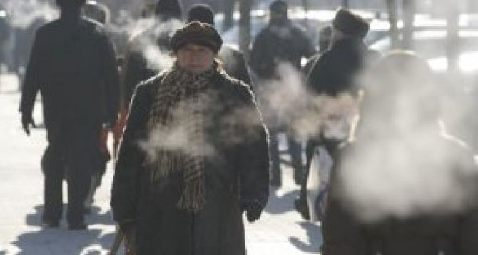 Сегодня ночью в Луганске ожидается мороз до -18 градусов. Завтра днем— до минус восьми