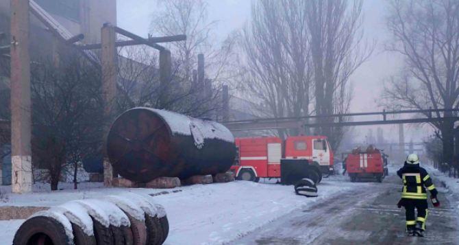 Спасатели Лисичанска предотвратили взрыв на заводе «Регенерат». ФОТО