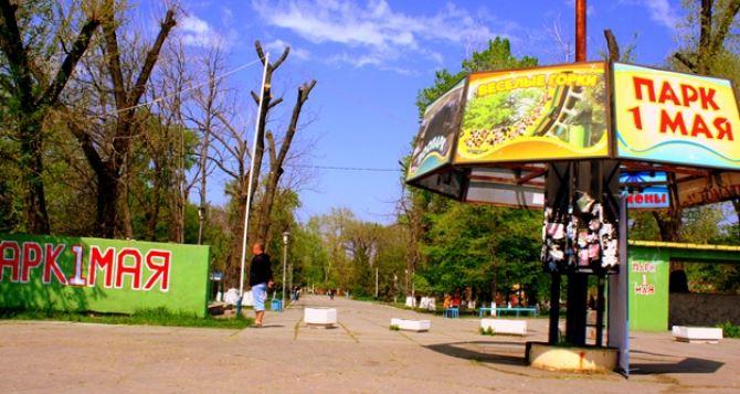 Коммунальные предприятия Луганска по итогам 2019 получили прибыль почти в 8 млн рублей
