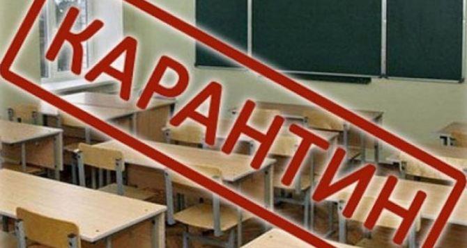 192 школы Донетчины закрыты на карантин