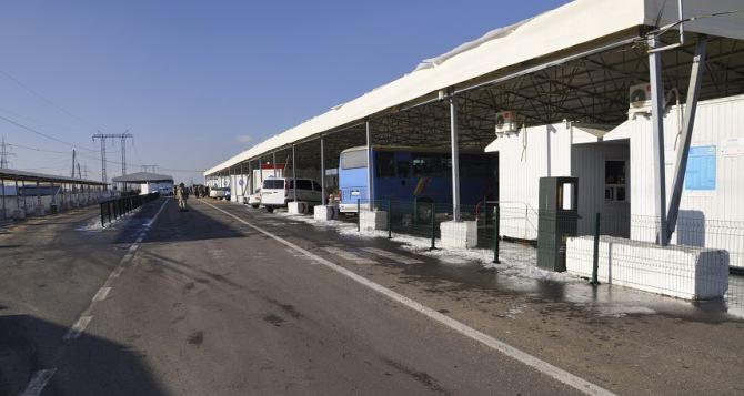 18февраля работа КПВВ «Марьинка» будет временно приостановлена