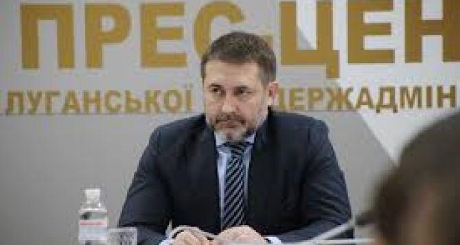 В Луганской области начата аудиторская проверка всех органов власти