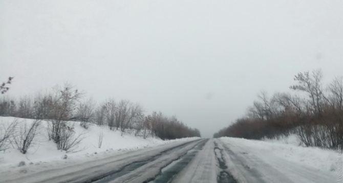 Сегодня днем на луганских дорогах ожидается гололед