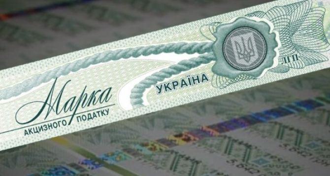 Органами ГНС Луганщины проведено 22 проверки с оборота подакцизных товаров
