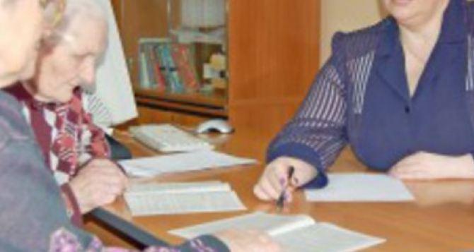 В Луганске рассказали о новых особенностях при оформлении завещания и наследства